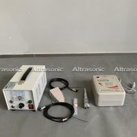 Cheap Replaceable Blades Ultrasonic Textile Cutting Machine 3M Length Of Cable wholesale