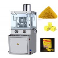 Cheap Automatic Beef Chicken Bouillon Powder Press Machine For Foods Industry wholesale