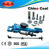 Cheap Jack Leg Rock Drill wholesale