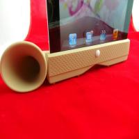 Cheap Washable Ipad Silicone Skin Case Horn Speaker For Iphone 4G wholesale