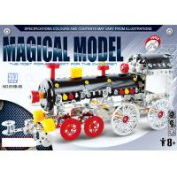 Cheap Assembly STEM Metal Building Blocks Educational Toys Trains For Kids 353 Pcs wholesale