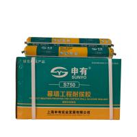 Cheap One Component Silicone Structural Glazing Sealant With High Performance wholesale