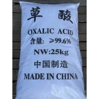 Buy cheap Oxalic Acid / CAS NO 6153-56-6 from wholesalers