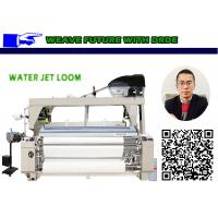 SD408 230CM Water Jet Loom Machine Two Nozzle Dobby Motion Shedding