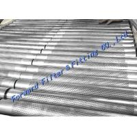 Buy cheap Margin Hole Free Area Reserved For Longitudinal Welded Perforated Metal Tube / SS304 316 from wholesalers