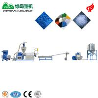 Cheap High Efficiency Plastic Waste Recycling Machine For Dry Clean Pe Pp Film wholesale