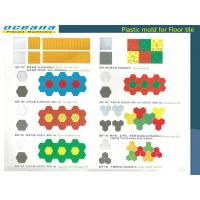 China China Plastic Molds for color bricks on sale