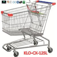 Cheap Metallic Distribute Store / Grocery Shopping Trolley With Custom Logo On Handle 125L wholesale