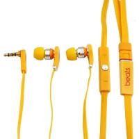 Buy cheap Monster Bests Tour with mic dr dre beats yellow WINA-22 from wholesalers