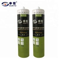 Cheap Long Using Life RTV Silicone Sealant , Waterproof Silicone Glass Glue Sealant wholesale