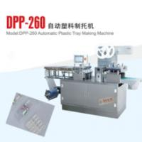 Cheap Automatic Plastic Thermoforming Disposable Plates Tray Base Making Machine wholesale