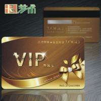 Cheap Cost- effective UV, lamination, round corner rigid membership card printing, OEM wholesale