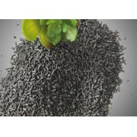 Cheap CTC 60 Activated Carbon Made From Anthracite Coal , Extruded Activated Carbon wholesale