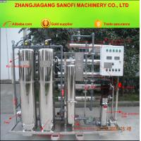 Cheap Mini  Water Treatment RO System For Bottle Water Production Line Reverse Osmosis Systems, how to make clean water wholesale