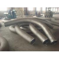 Cheap supplying  steel Bends wholesale