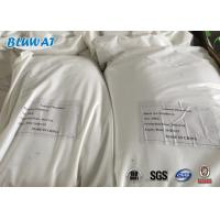 Buy cheap Flocculation Polymer Blufloc Cationic Polyacrylamide Flocculant for Sewage Treatment from wholesalers