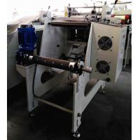 Cheap Automatic Roll Paper cutting machine with compact place and high quality max width 500mm wholesale
