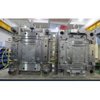 China Steel Injection Moulding Products , Automotive Plastic Injection Moulding on sale