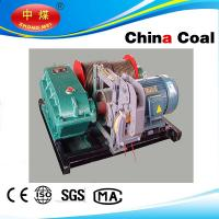 Cheap JM3 model electric winch 3 Ton Winch wholesale