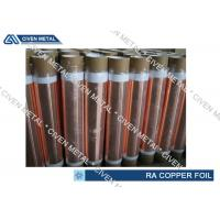 Cheap Precision Rolled Thin Cooper Foil With Surface Anti - Oxidizing Treatment wholesale