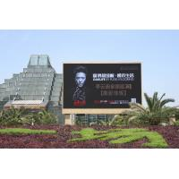 Cheap outdoor led advertising digital billboard p3 p4 p5 p6 p8 p6.67 p10 SMD full color wholesale