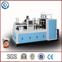 Cheap High Power Ultrasonic Paper Cup Machine / disposable cup making machine wholesale