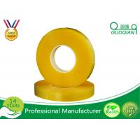 Cheap Water Activate BOPP Packing Tape 144MM Width With Acrylic Material wholesale