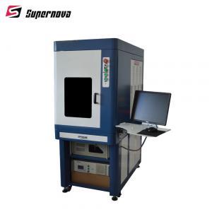 3w 5w 8w 10w 15w Desktop UV Laser Marking Machine For Packing Bag and IC Card