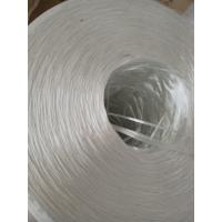 LFI E Glass Fiberglass Direct Roving for Polyurethane Composite Materials