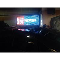Cheap 3G 4G Taxi Roof Led Display / Led Screen For Taxi Top Sign Advertising 25 kg wholesale
