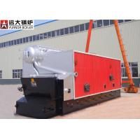 China 2 Ton 4 Ton Commercial Biomass Boiler Wood Chips Peanut Paddy Fired on sale