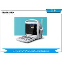 Cheap Veterinary Portable Ultrasound Scanner 300 MM Scanning Depth 15 Inch LCD Monitor wholesale