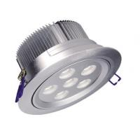 Cheap China high quality led down light manufacturer/ Led lighting wholesale