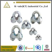 Buy cheap 2016 Rigging Hardware DIN741 Malleable Steel Wire Rope Clip from wholesalers