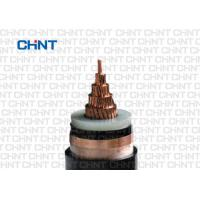 Cheap 12/20kV Fire Retardant Low Smoke Cable With Better Axial Tension Resistance wholesale