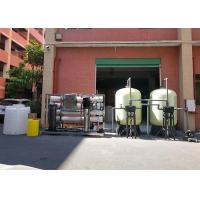 Cheap 6000LPH Brackish Water System Ro Water Plant Machine 220 / 380V For Boiler / Drinking Water wholesale