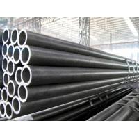 Buy cheap Durable anti - corrosion Cold Rolled seamless steel pipes for shipping military, from wholesalers