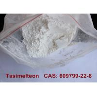 Cheap USA FDA Approved Sleep Promoting Drug Tasimelteon Raw Powder CAS 609799-22-6 wholesale