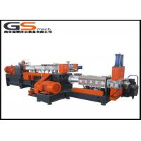 Cheap Plastic Film Extruder Machine , High Torque Laboratory Twin Screw Extruder  wholesale