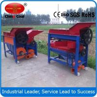 Cheap Hot sell! Corn sheller Equipment from China Coal wholesale
