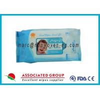 Preservative Free Extra Large Thick Baby Wipes Hypoallergenic