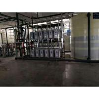 Cheap Large Scale Reverse Osmosis Water Purification Equipment 0.25 - 200m3/h wholesale