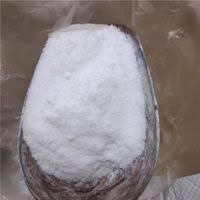 Buy cheap Ingredient Cysteamine Hydrochloride Anticystine Agents Keep Cold Storage from wholesalers