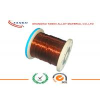 Cheap polyester imide Copper Nickel Alloy Wire 0.02 mm Class 155 / Class 180 / Class 200 / 220 wholesale