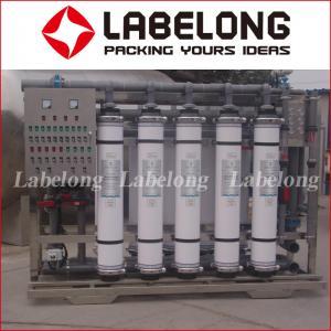 Cheap HYDRANAUTICS Reverse Osmosis Water Purification Machine Stainless Steel / FRP wholesale