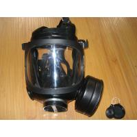 Cheap respirator gas mask on respirator wholesale