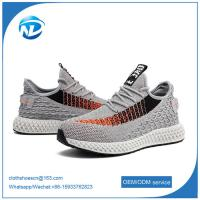Buy cheap new design shoeshigh quality casual shoes Customized OEM men sport shoes for from wholesalers