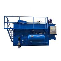 China Blue Daf Waste Water Treatment Plant , Durable Dissolved Air Flotation Machine on sale
