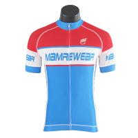 Buy cheap Pro Team Mesh Fabric Trek Cycling Jersey / Road Bicycle Clothing Customized from wholesalers