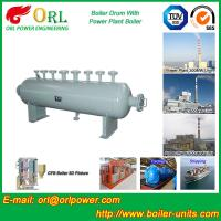 Power plant boiler spare part mud drum ORL Power ISO9001 certification manufacturer